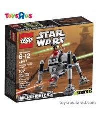 LEGO® Star Wars™ Homing Spider Droid™ 75077 SKN 36547