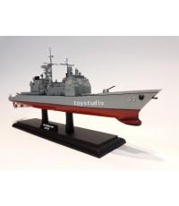 HOBBY MASTER 1:700 USS Mobile Bay (CG-53) HSP1002