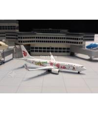 HERPA WINGS 1:500 Air China 737-800 Beijing Expo 2019 B-5425 HW533294