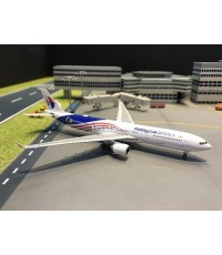 Phoenix 1:400 Malaysia A330-300 9M-MTJ P4357