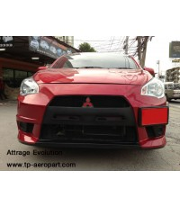 Mitsubishi Attrage Evolution