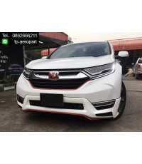 ชุดแต่งสเกิร์ตรอบคัน Honda CRV MDP ซีอาร์วี 2017 2018
