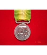 เหรียญที่ระลึก ฉลองพระนครครบ 150 ปี
