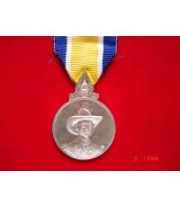 เหรียญที่ระลึก ในหลวง 72 พรรษา ปี 2542