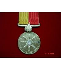 เหรียญที่ระลึก งานฉลอง 25 พุทธศตวรรษ ปี 2500