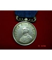เหรียญราชรุจิ รัชกาลที่ 6