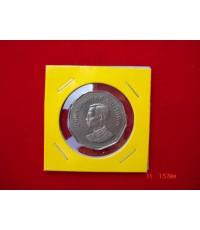 เหรียญกษาปณ์ตัวอย่าง ราคา 5 บาท เก้าเหลี่ยม ครุฑเล็ก