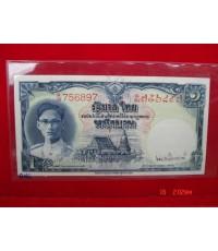 ธนบัตร ร.9 ราคา 1 บาท แบบ 9 ( จอมพล ป. - เดช ) เลขแดง