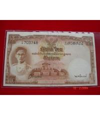 ธนบัตร ร.9 ราคา 10 บาท แบบ 9 ( วิวัฒนไชย - เดช )