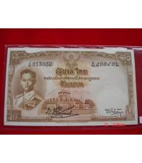 ธนบัตร ร.9 ราคา 10 บาท แบบ 9 ( เภา - เสริม ) เส้น