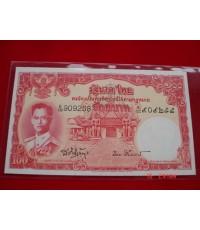 ธนบัตร ร.9 ราคา 100 บาท แบบ 9 ( เสริม - ป๋วย )
