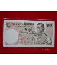 ธนบัตร ร.9 ราคา 10 บาท แบบ 11 ( บุญชู - เสนาะ )