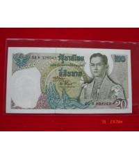 ธนบัตร ร.9 ราคา 20 บาท แบบ 11 ( เสริม - ป๋วย )