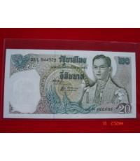 ธนบัตร ร.9 ราคา 20 บาท แบบ 11 ( สมหมาย - นุกูล )
