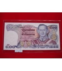 ธนบัตร ร.9 ราคา 500 บาท แบบ 13 ( ประมวล - กำจร )