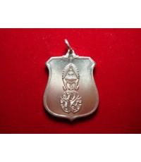 เหรียญพระราชทาน สงครามเวียดนาม