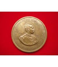เหรียญที่ระลึกบรอนซ์ งานฉลองเถลิงถวัลย์ราชสมบัติ ครบรอบ 100 ปี ร.5
