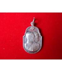 เหรียญพระราชทานภปร-สก (เหรียญไหม)