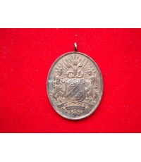 เหรียญที่ระลึกชมสวน สมัย ร.5