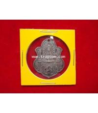 เหรียญงานพระราชสงคราม พ.ศ.2460  สมัย ร.6
