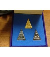 เหรียญพระพิมพ์จิตรลดา ( โครงการหลวง ) พ.ศ. 2539 ( ชุดเล็ก )