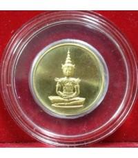 เหรียญทองคำพระแก้วมรกต บูรณะฉัตรทองคำ ( เหรียญใหญ่ )