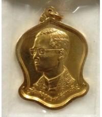 เหรียญทองคำเสมา ระฆังคว่ำ พ.ศ.2530 ( ใหญ่ )