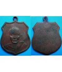 เหรียญพระครูศีลวิโรจน์ (หลวงพ่อเตี้ย) วัดกลางกบินทร์ รุ่นแรก ปี 2470 จ.ปราจีนบุรี เลี่ยมทองสวย ๆ