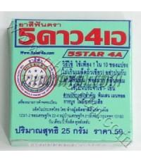 ยาสีฟันตรา5ดาว4เอ