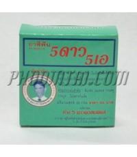 ยาสีฟัน 5 ดาว 5 เอ (25 กรัม)