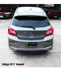 ชุดแต่ง Mirage 2017 2016 ทรง M-sport สเกิร์ตรอบคันมิราจ 2017 ราคาไม่แรง
