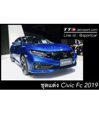 ชุดแต่ง Civic FC 2019 ทรง RS Sport ฮอนด้าซีวิค ไมเนอร์เชนจ์ สเกิร์ตรอบคัน สปอยเลอร์ Civic FC MC