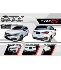 ชุดแต่ง City hatchback Type R 5ประตู City 2020 Turbo สเกิร์ตรอบคัน ฮอนด้า ซิตี้ แต่งสวย