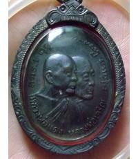 เหรียญโบสถ์ลั่น หลวงพ่อแดง หลวงพ่อเจริญ