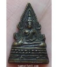 เหรียญพระพุทธชินราช หลังรูปเหมือน หลวงปู่อินทร์ วัดโบสถ์ จ.ราชบุรี