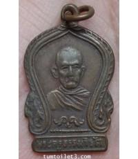 เหรียญรุ่นแรก หลวงพ่อเชย วัดโชติทายการาม จ.ราชบุรี ปี ๒๔๙๔