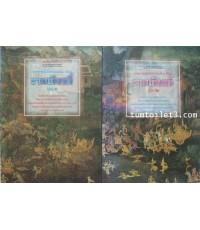 ภาพลายเส้นจิตรกรรมไทย เรื่องรามเกียรติ์ เล่ม 1, เล่ม 2