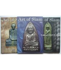 The Art Of Siam (รวม 3 เล่ม)