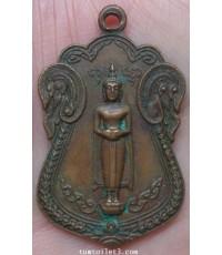 เหรียญหลวงพ่อวัดบ้านแหลม ปี 18 (ลาภผลพูนทวี) จ.สมุทรสงคราม