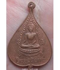 เหรียญพระพุทธชินราช หลังพระพุทธชินสีห์ วัดมงกุฏกษัตริยาราม