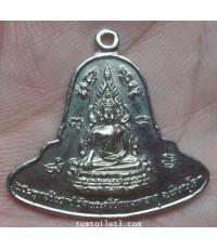เหรียญพระพุทธชินราช รุ่นมาลาเบี่ยง วัดพระศรีรัตนมหาธาตุ จ.พิษณุโลก