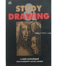 STUDY DRAWING / อา.เสน่ห์ ธนารัตน์สฤษดิ์