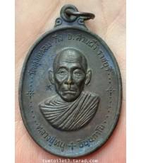 เหรียญหลวงปู่หนู วัดทุ่งแหลม จ.ราชบุรี ปี 23