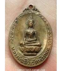 เหรียญหลวงพ่อติ้ว วัดหัวถนน จ.ชลบุรี ปี 19