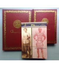 อนุสรณ์ในงานพระราชทานเพลิงศพ ศาสตราจารย์ พลตรี ม.ร.ว.คึกฤทธิ์ ปราโมช (รวม 3 เล่ม)