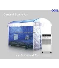 แอร์มุ้ง(Space Air)ยี่ห้อCentral Air รุ่น CSA-CW06 ขนาด 6000 BTU รีโมทไร้สาย