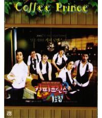 COFFEE PRINCE  รักวุ่นวายเจ้าชายกาแฟ