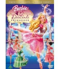 Barbie The 12 Dancing Princesses บาร์บี้ใน 12 เจ้าหญิงเริงระบำ (พากย์ 2 ภาษา อังกฤษ/ไทย) DVD 1 แผ่น