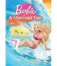 Barbie A Mermaid Tale บาร์บี้ เงือกน้อยผู้น่ารัก (พากย์+ซับ 2 ภาษา อังกฤษ/ไทย) DVD 1 แผ่น