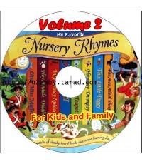 เพลงเด็ก Hit Favorite: Nursery Rhymes For Kids and Family Vol.2 (เสียงอังกฤษ) CD 1 แผ่น